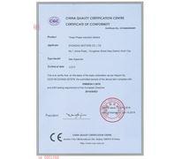 CE认证(英文)