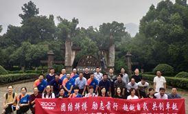 公司组织管理团队在浙江桐庐开展拓展活动