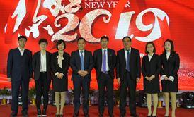 公司在梅村香梅国际大酒店隆重召开2019年会
